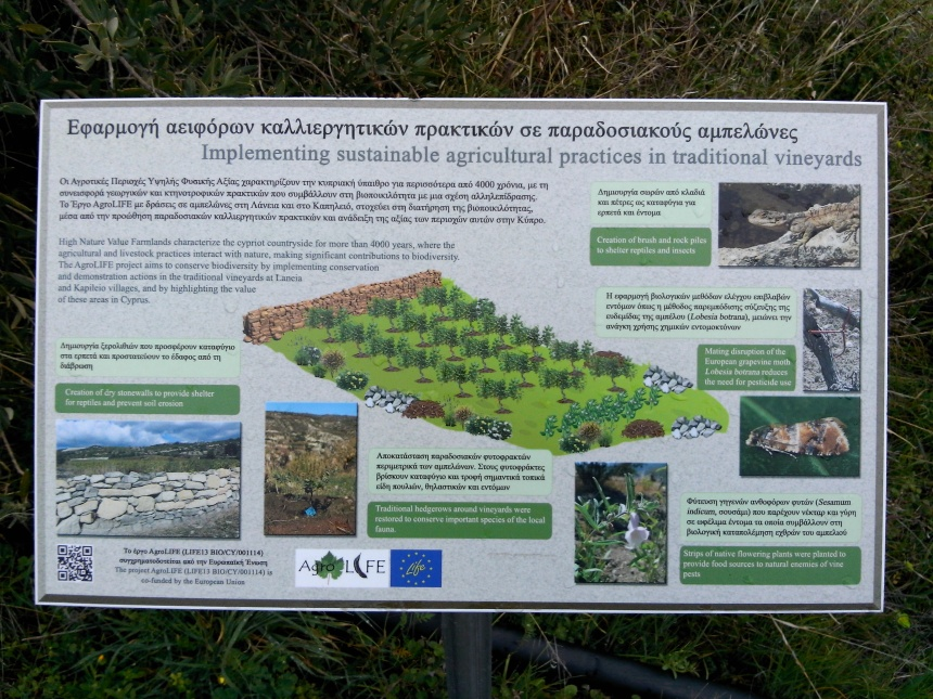 Interpretative board of AgroLIFE actions taken place in the village of Laneia